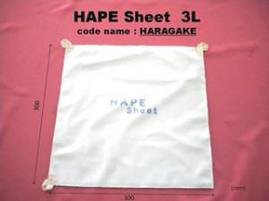 ハペシート 3L-size
