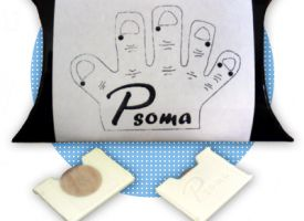 血を出さないで 「 井穴刺絡の効果 」 井穴や経穴刺激に最適なピソマ